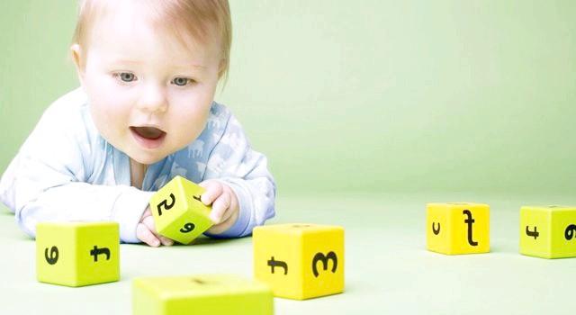 Дитячі центри раннього розвитку