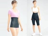 Японська одяг для схуднення