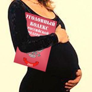 Чи можна звільнити вагітну жінку