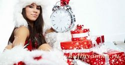 Новий рік: план підготовки до свята на грудень