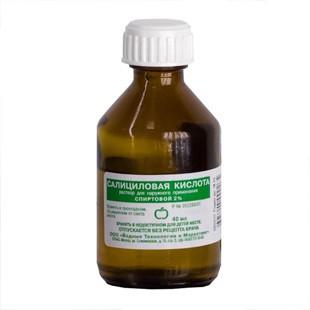 Саліцилова кислота від прищів