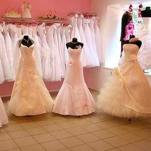 Вибір весільного плаття